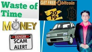 Bitcointoolmining Free Bitcoin 2019 Ethereum Cloud Mining How to mine Bitcoin
