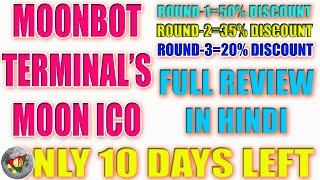 Moonbot Terminal and Moon ICO Full Review & Details | Moon-bot Auto Trading Platform ICO Review
