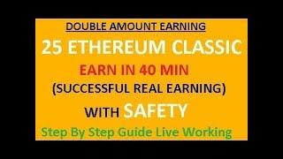LuckyGames ¦ 25 Ethereum Classic Earn In 40 Min Step By Step Guide With Live Working