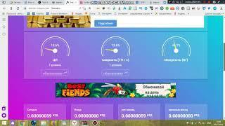 Free Bitcoin Mining  Майнинг Биткоинов Быстрая  и удобная платформа для добычи биткойнов.