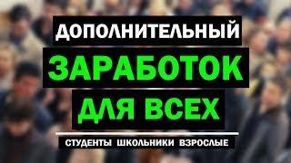 Top Раздача Монет Бесплатно! Получите 80 IOST токенов! + Новости!