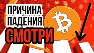 Биткоин ПРОГНОЗ сегодня! Анализ биткоин курса к доллару! Новости bitcoin