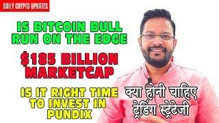 Bitcoin BULL RUN on the Edge. $185 Billion Marketcap. Will BTC break $5500 & confirm BULL MARKET?