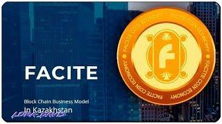 Обзор Facite – майнинг в  Казахстане на блокчейне