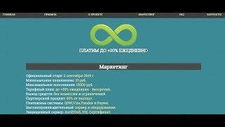Bonder-Fun майнинг, БОНУС 50 руб,до 30% прибыль в день,партнерка 50% от выплат рефер