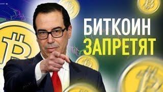 Падение цены Биткоин и Libra Facebook, сезон альтов, Джастин Сан | Новости криптовалют bitcoin 2019