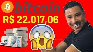 TOP Estratégia Para GANHAR DINHEIRO NA INTERNET Com BITCOIN! GANHEI R$ 22.017,06!!!