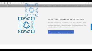 Authoreon ICO обзор