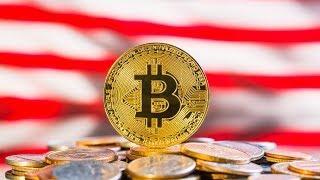 Биткоин как Американские ценные бумаги, а блокчейн - перспективное направление для инвесторов