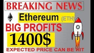 ETHEREUM  PRICE PREDICTION & REVIEW  1400 $ PRICE HIT SOON  | ETHEREUM MINING #ETH