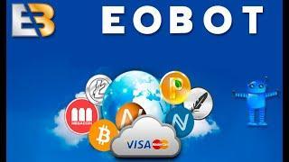 #EOBOT GHS 5.0 Срочно покупать!
