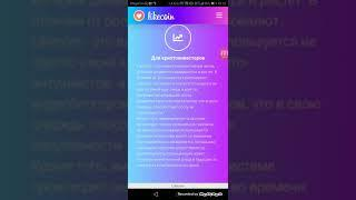 Likecoin получай Bitcoin Ethereum криптовалюта за лайки вашего видео youtube