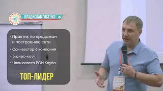 7 8 сентября 2019 г  пройдет Анти бизнес форум в Казани  #РойКлуб