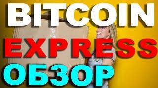 Биткоин Обзор и Прогноз РИПЛ ТРОН !  Bitcoin XRP TRX обзор криптовалют ! прогноз на биткоин