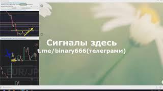ЗАРАБОТАЛ 1МЛН РУБЛЕЙ НА БИНОМО   OLYMP TRADE3761