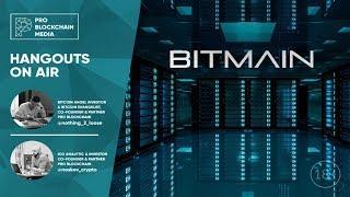 18+ Простой Майнинг от Bitmain