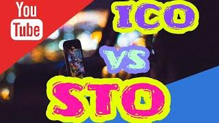 STO vs ICO คืออะไร Security Token Offering Vs Initial Coin Offering