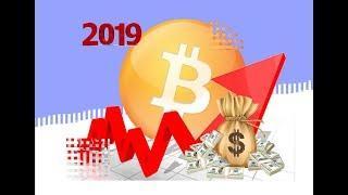 НОВОСТИ криптовалют 2019 #КРИПТОВАЛЮТA  чего ждать в 2019 году #Новостибиткоин2019