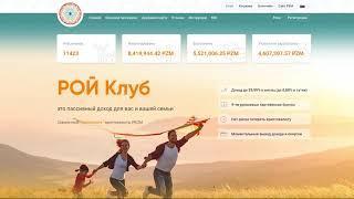 #РойДело за 1 сутки продано 30% долей на Морскую Деревню