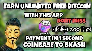FREE BITCOIN SATOSHI UNLIMITED WITHOUT INVEST EARN PERDAY 5$,প্রতিদিন ৫০০ টাকা ইনকাম করুন,androgang