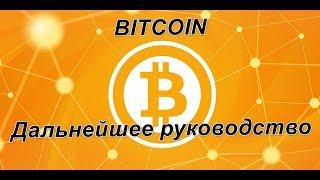 Прогноз курса криптовалют BTC, ETH, XRP, LTC 11.07.2019