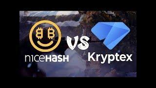 NiceHash VS Kryptex