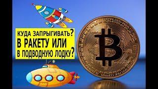 Прогноз курса криптовалют BTC, ETH, XRP, ZIL, LTC, ATOM, BNB 20 июня 2019
