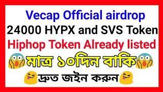 Vecap airdrop and 24000 HYPX token And Svs token, ico & airdrop update Bangla