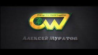 Идеология CWT 9 я серия  Как сдерживают технический прогресс