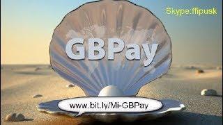 Carta GBPay - banca  care  face  aceleasi lucruri ca si...