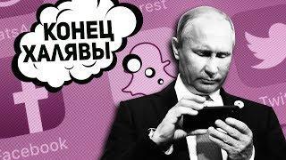 Путин Подписал Указ про Запрет Интернета и Криптовалют! Биткоин 2019 Прогноз