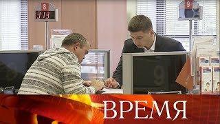 Владимир Путин подписал закон об ипотечных каникулах.