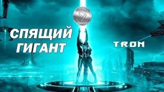 Tron Причины И Перспективы Бычьего Тренда Криптовалюты TRX