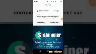 СУПЕР БЕЗ ВЛОЖЕНИЙ МАЙНИНГ БИТКОИНЫ 2019