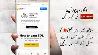 How to Earn and Withdraw from SOLA App Live Withdraw in Ethereum Wallet No Investment