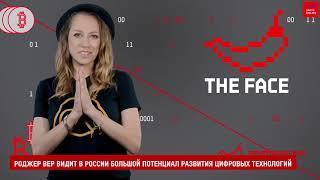 Игры крипто престолов  Банк России против запуска криптовалют 1