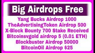 Biggest Tokens Airdrops Free | Join Free ICO Airdrop Token/Coin Free | Earn with RCV Technical