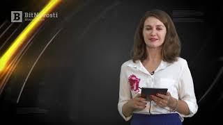 Видеообзор BitNovosti.com: Выпуск 46-2019