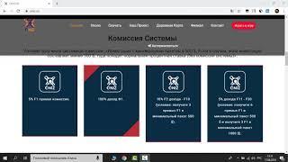 ONIZ ICO - обзор проекта