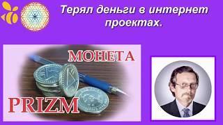 Заполняю анкету на #Возвратсредств Павел Сурков г. Саратов