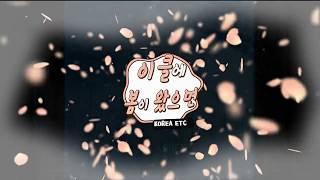 이더리움 클래식 Ethereum Classic KOREA 공식 5/2 이슈