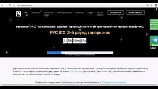 ОбЗОР ICO PaYeerCoin/PYC