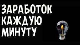 Очень прибыльный сайт/Зимний заработок в интернете на соц.сетях/БЕЗ ВЛОЖЕНИЙ/VKtarget.