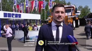 """Отзыв о выставке """"Уголь России и Майнинг"""" - 2019"""