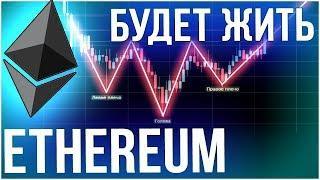 Ethereum внедряют в оплату! Samsung pay поддержит крипту