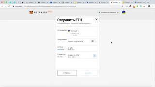 Как установить METAMASK - кошелек для Ethereum. Как купить эфир.