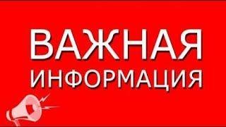ВАЖНЫЕ НОВОСТИ!!! ПРОЕКTЫ EVEN, BLAST  ETHEREUM CARD  (ETHCD) ! СМОТРИМ!