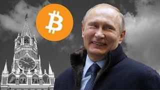 Russia Buying $10 BILLION of Bitcoin?! LOL, sure