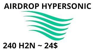 AIRDROP 240 H2N ~ 24$ Darmowe kryptowaluty FREE TOKEN ICO