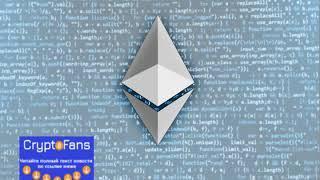 Новости криптовалют: SegWit-атака на Bitcoin, памп Stellar, тест-хардфорк Ethereum, анонсы Tron